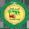الاتحاد العربي للشباب والبيئة